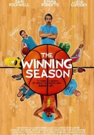 poster_sezon_pobed