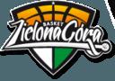zelena gora logo 128x90 - Зелёна-Гура